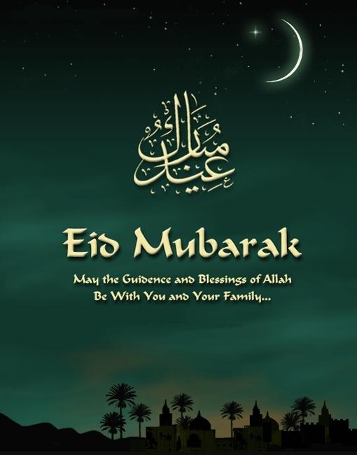 Eid_mubarak_461